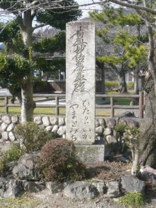 daimokutou